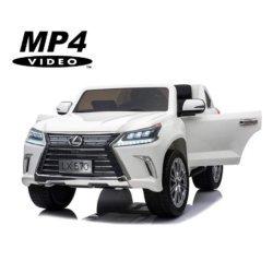 Электромобиль LEXUS LX 570 МР4 белый (легко съемный аккумулятор, сенсорный дисплей,  4WD, 2х местный, колеса резина, сиденье кожа, пульт, музыка)
